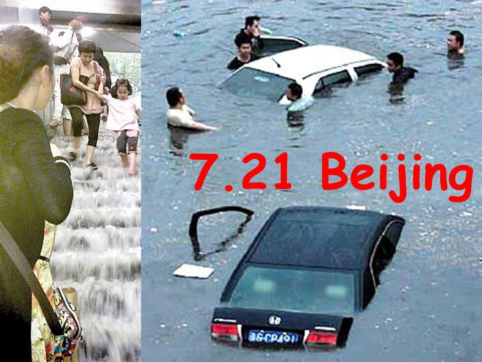 7.21 Beijing