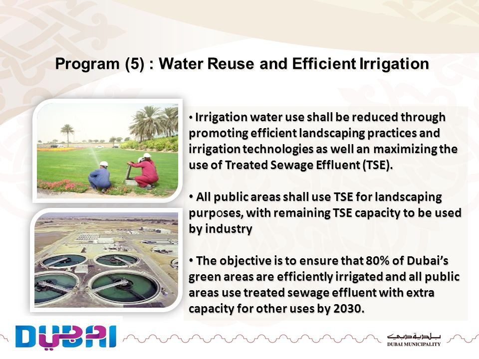 Irrigation water use shall be reduced through promoting efficient landscaping practices and irrigation technologies as well an maximizing the use of T