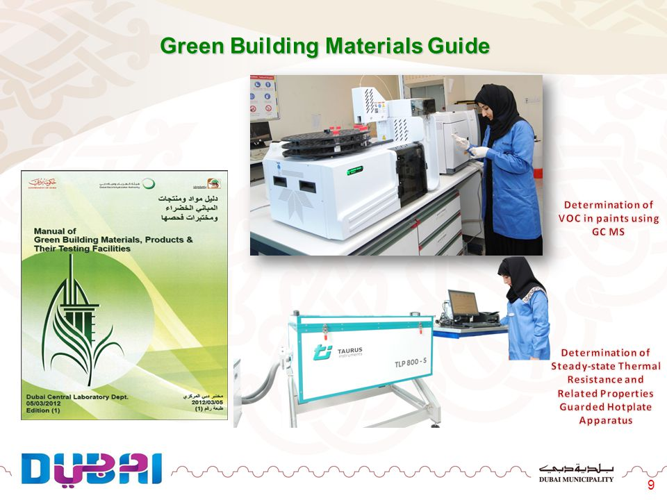Green Building Materials Guide 9