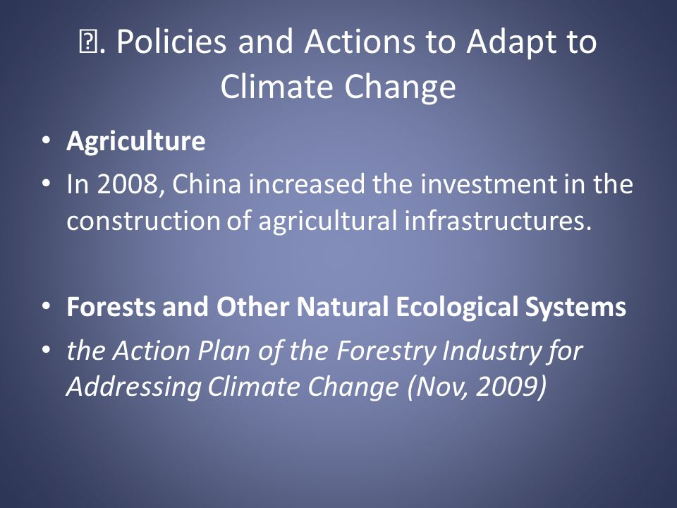 Policies and Actions to Adapt to Climate Change Agriculture In 2008, China increased the investment in the construction of agricultural infrastructures.