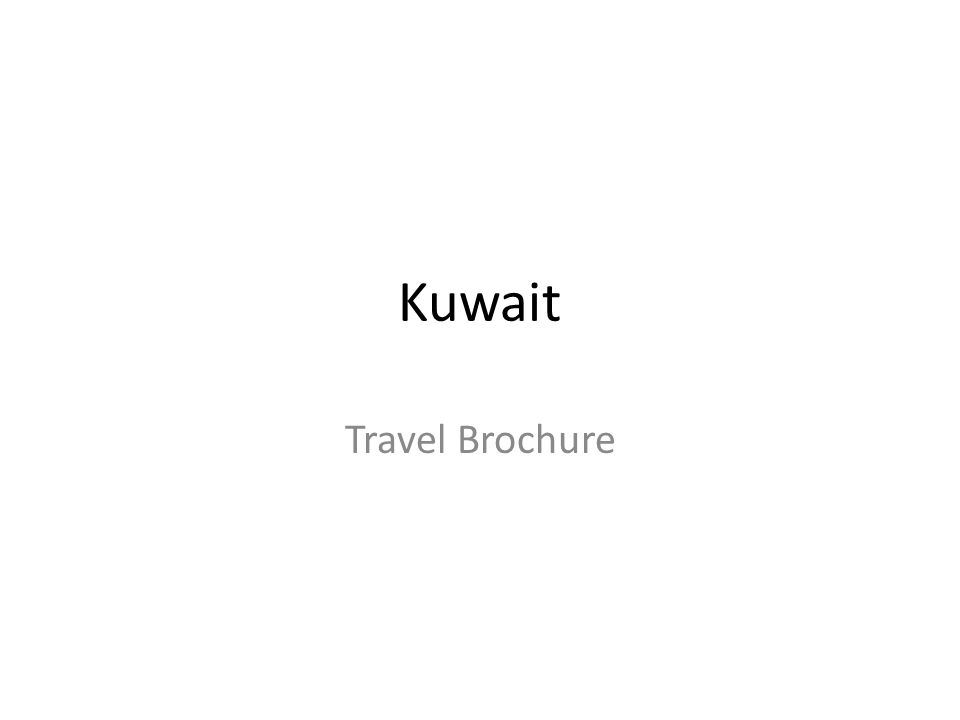 Kuwait Travel Brochure