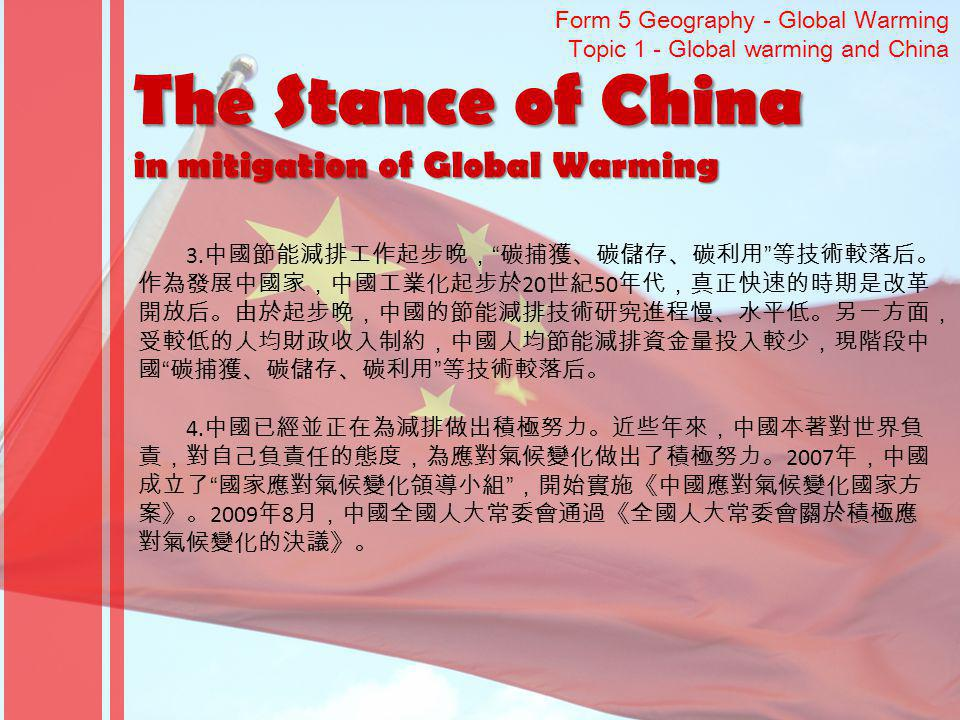 Form 5 Geography - Global Warming Topic 1 - Global warming and China 3. 20 50 4. 2007 2009 8 The Stance of China in mitigation of Global Warming