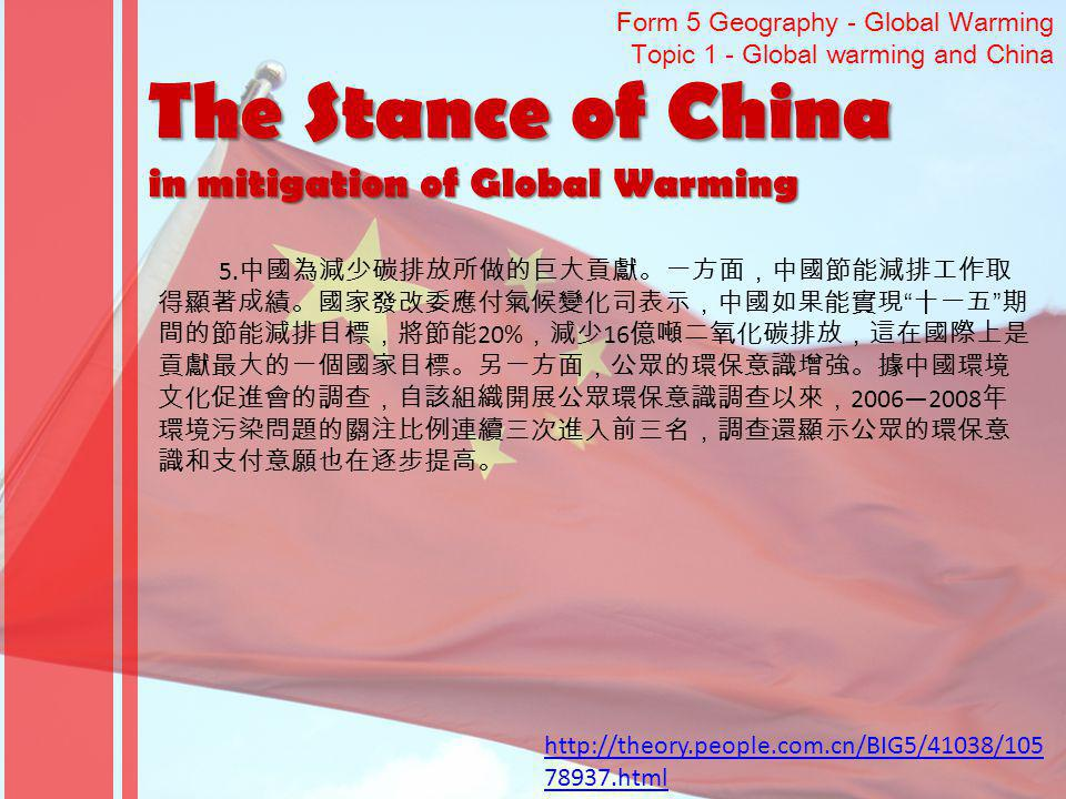 Form 5 Geography - Global Warming Topic 1 - Global warming and China The Stance of China in mitigation of Global Warming 5.