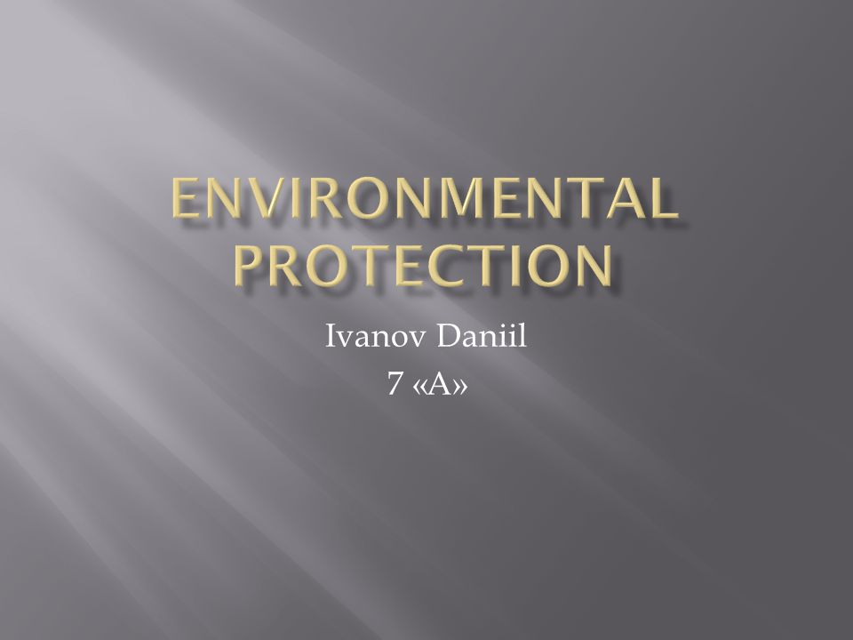 Serious ecological problems; Common causes of damage; Recommendations; Conclusion.