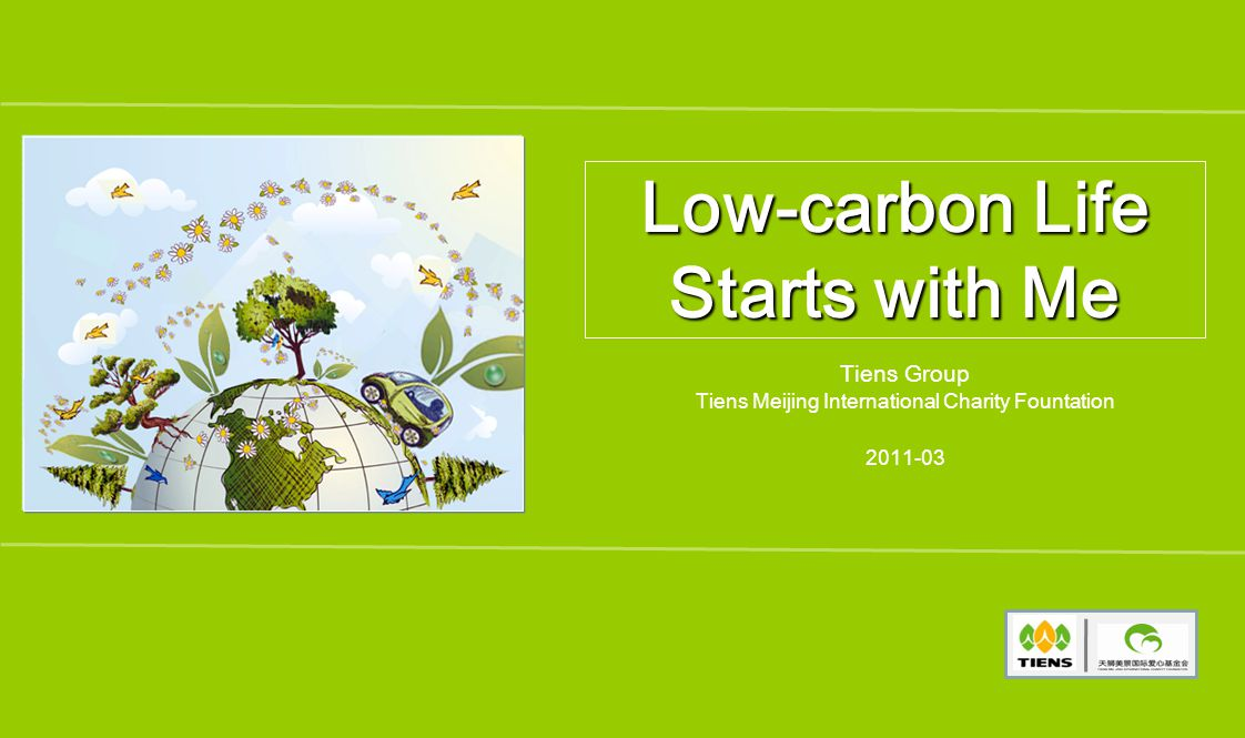 Low-carbon Life Starts with Me Tiens Group Tiens Meijing International Charity Fountation 2011-03