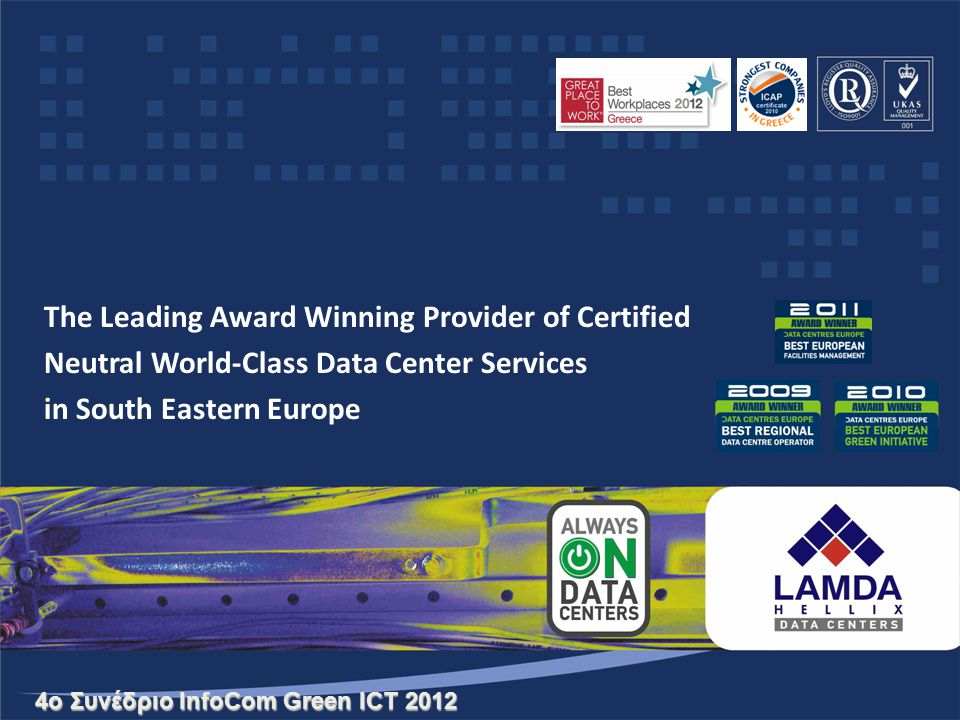 The Leading Award Winning Provider of Certified Neutral World-Class Data Center Services in South Eastern Europe 4o Συνέδριο InfoCom Green ICT 2012