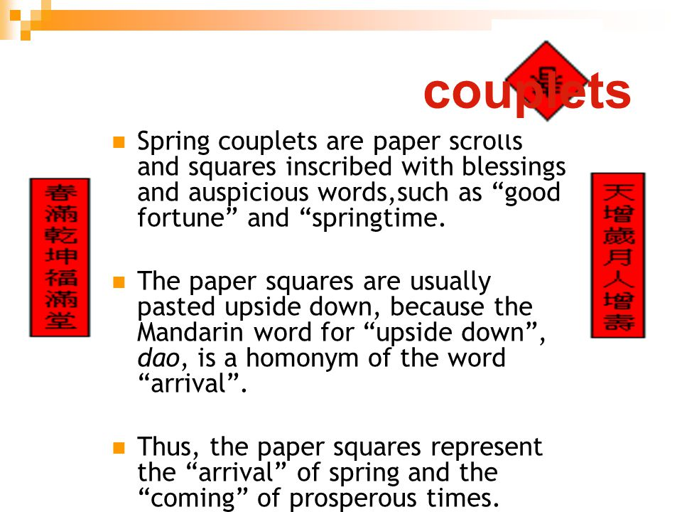 Spring couplets are paper scrolls and squares inscribed with blessings and auspicious words,such as good fortune and springtime. The paper squares are