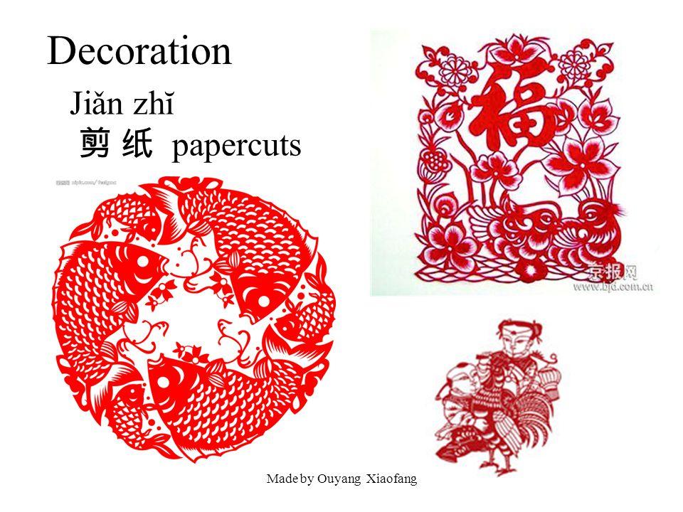 Made by Ouyang Xiaofang Decoration Jiǎn zhĭ papercuts