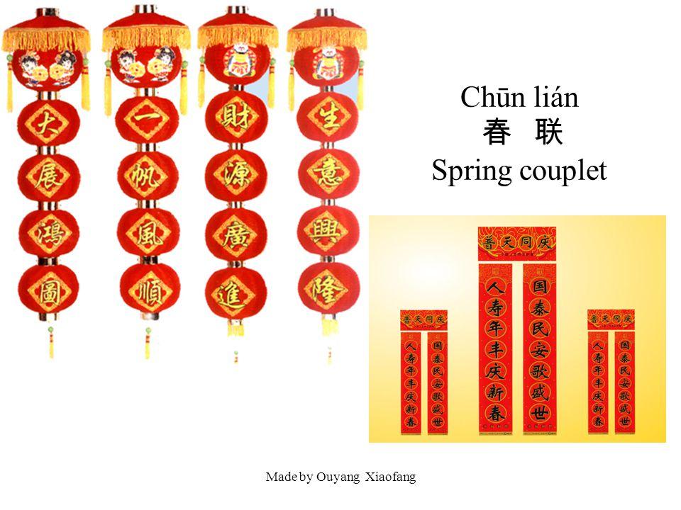 Made by Ouyang Xiaofang Chūn lián Spring couplet