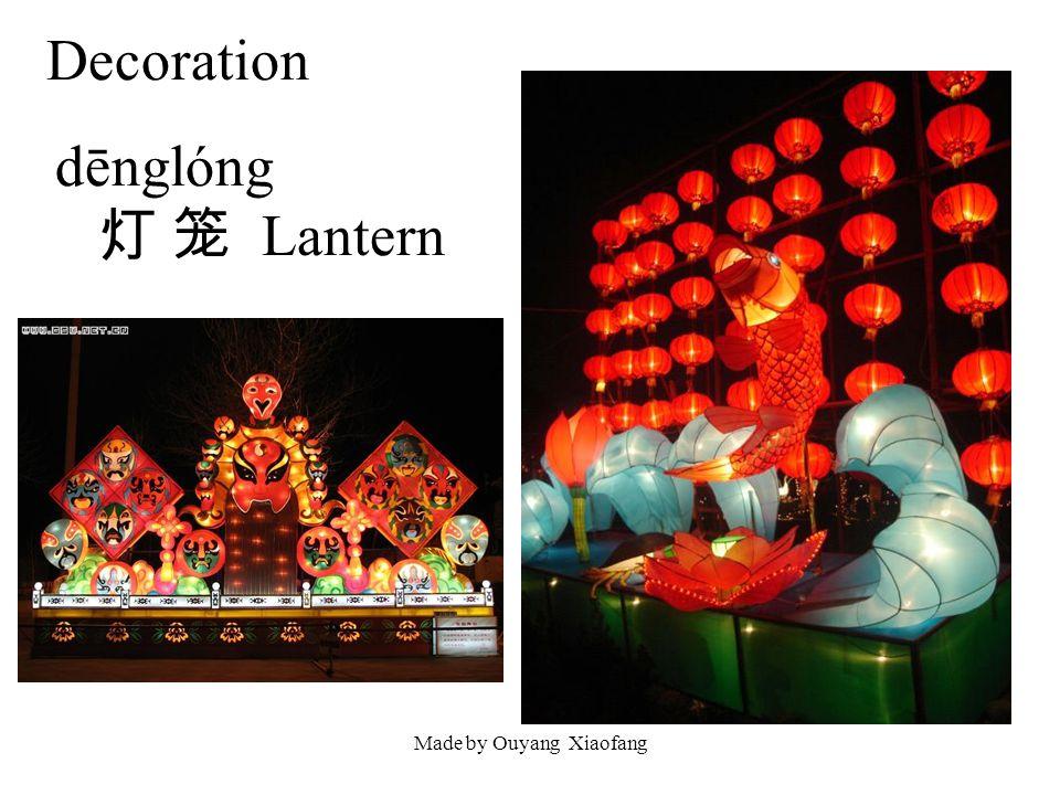 Made by Ouyang Xiaofang dēnglóng Lantern Decoration