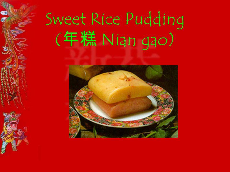 Dumplings ( Jiao zi
