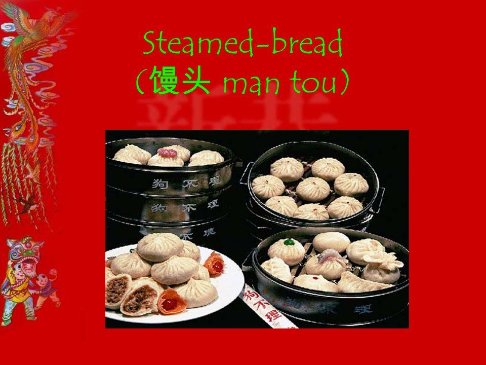 Sweet Rice Pudding ( Nian gao)