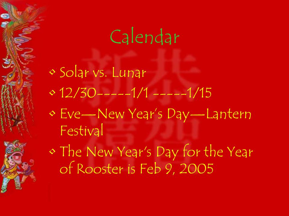 Calendar Solar vs.