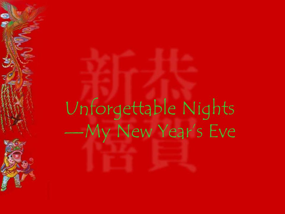 Unforgettable Nights My New Years Eve