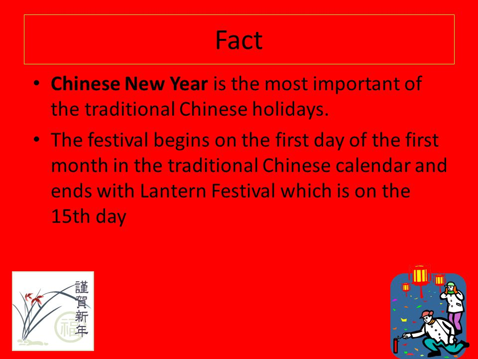Fact Chinese New Year is the most important of the traditional Chinese holidays. The festival begins on the first day of the first month in the tradit