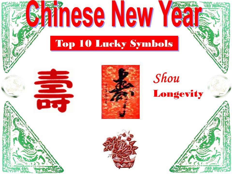 Top 10 Lucky Symbols Shou Longevity