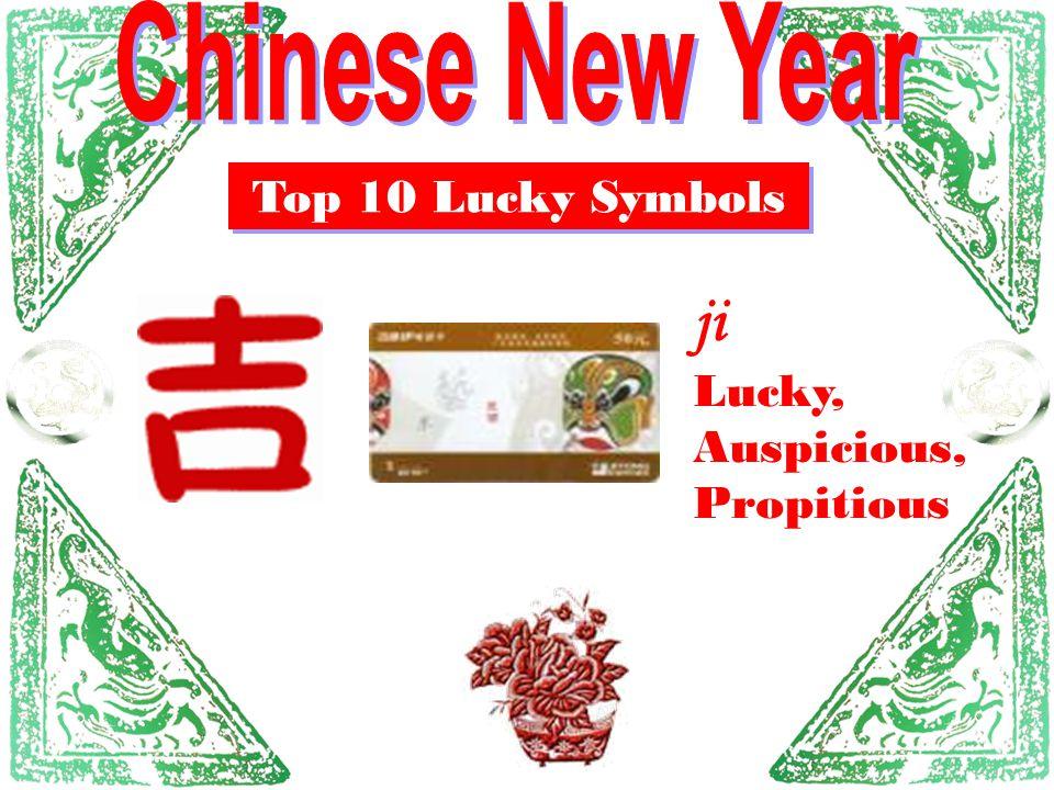 Top 10 Lucky Symbols ji Lucky, Auspicious, Propitious