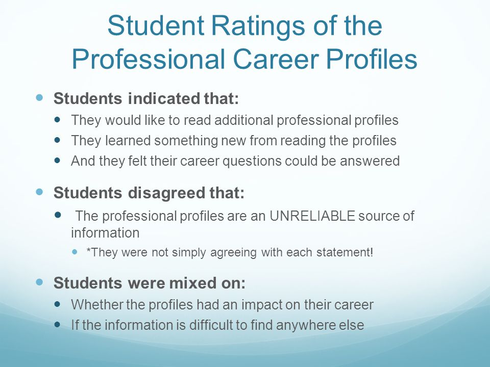 Would you use a database with hundreds of Career Profiles.