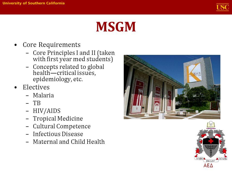 ΑΕΔ MSGM Core Requirements –Core Principles I and II (taken with first year med students) –Concepts related to global healthcritical issues, epidemiology, etc.