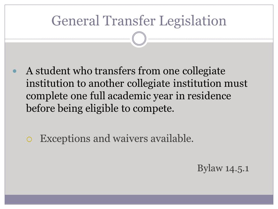 Exceptions Only qualifiers may use a two-year college transfer exception.