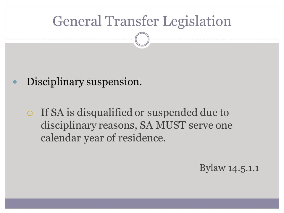 General Transfer Legislat ion What about: Transfers from international institutions.