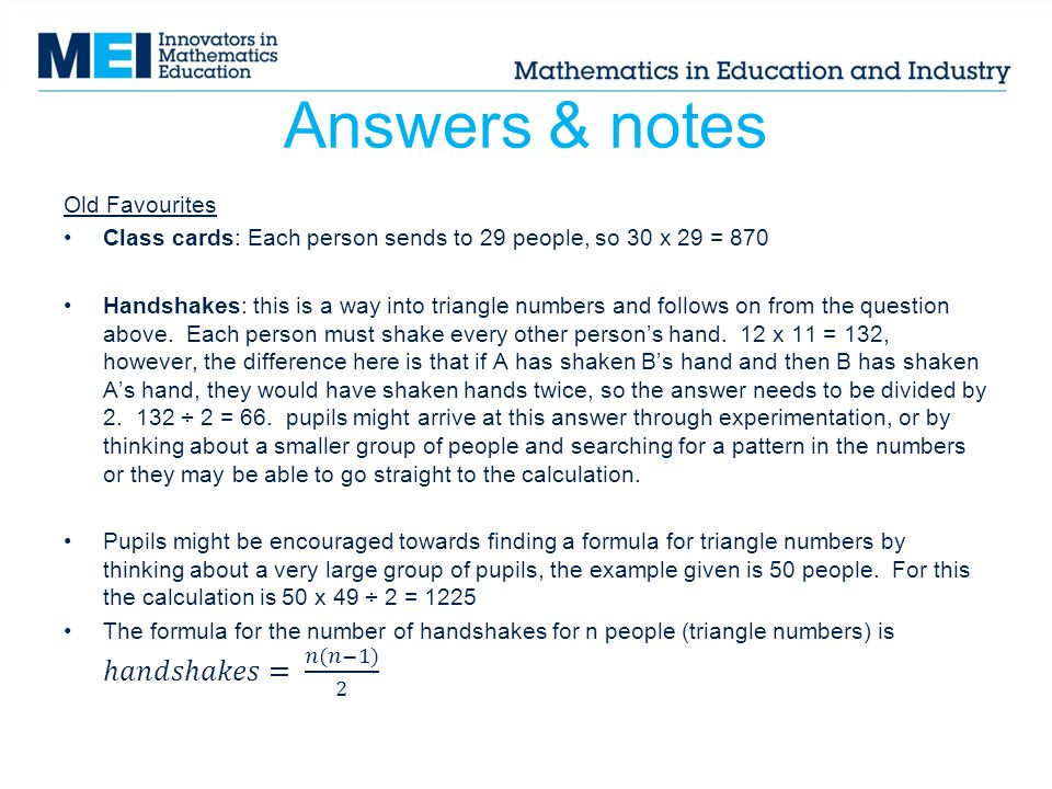 Answers & notes
