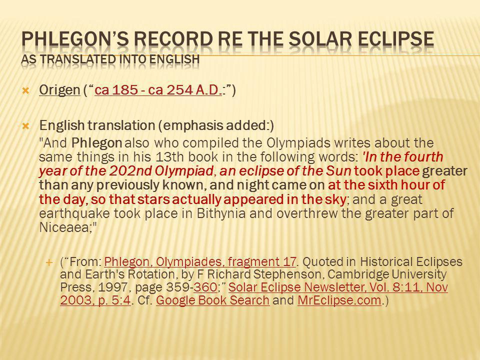Origen (ca 185 - ca 254 A.D.:)ca 185 - ca 254 A.D.