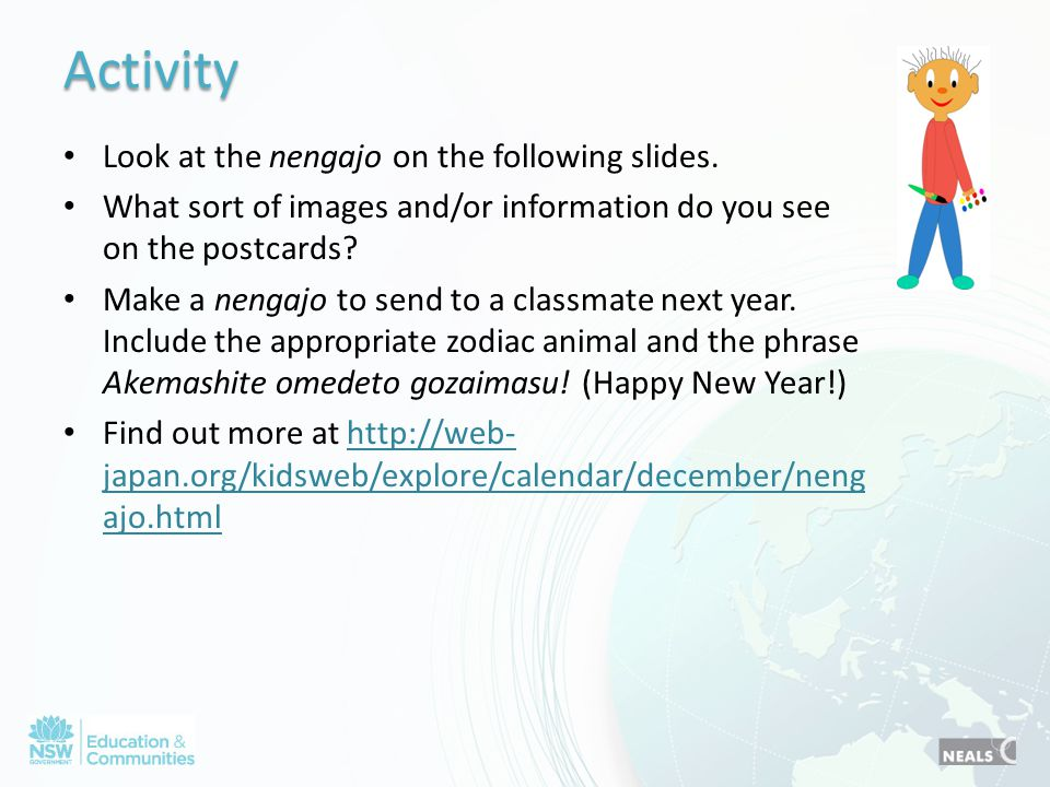 Activity Look at the nengajo on the following slides.