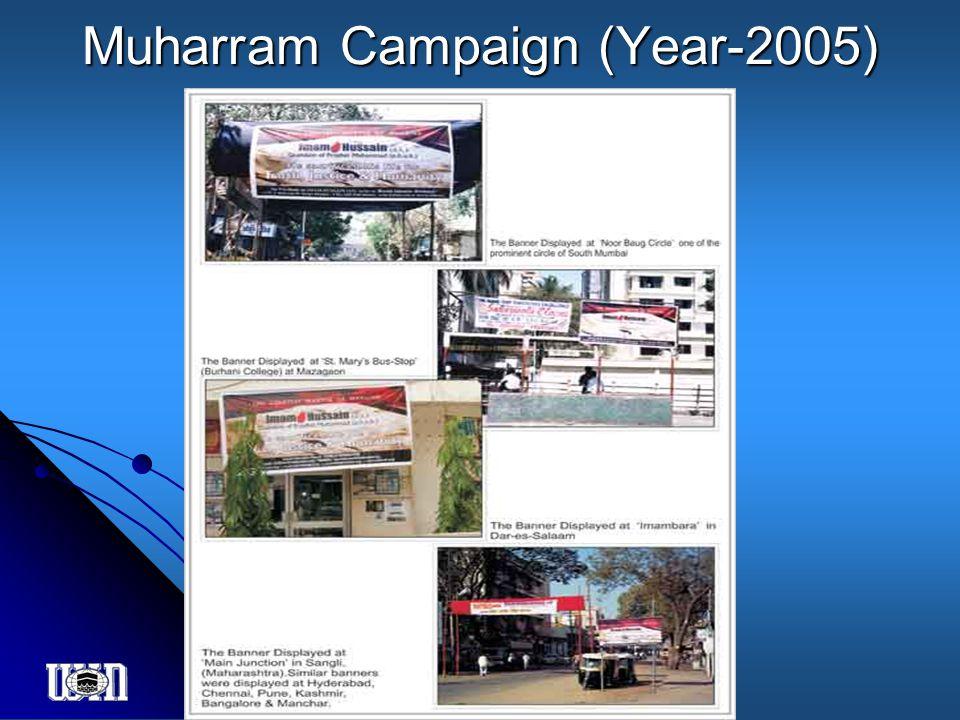 Muharram Campaign (Year-2005)