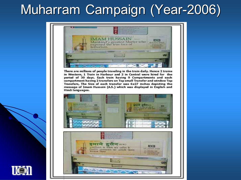 Muharram Campaign (Year-2006)