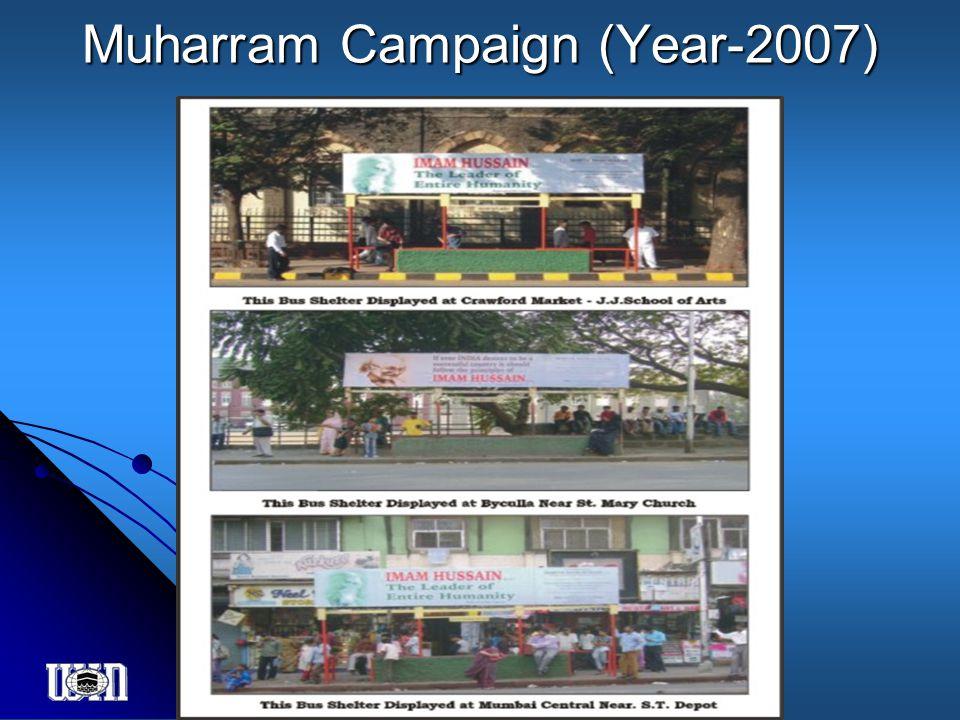 Muharram Campaign (Year-2007)