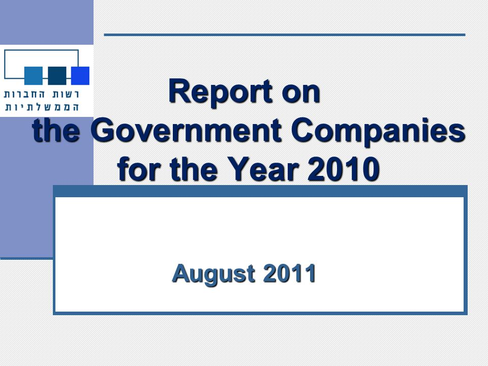 August 2011 Report on the Government Companies for the Year 2010