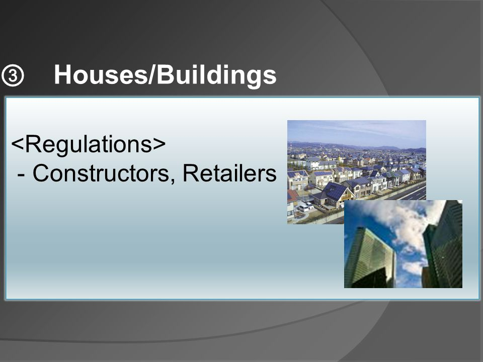 - Constructors, Retailers Houses/Buildings