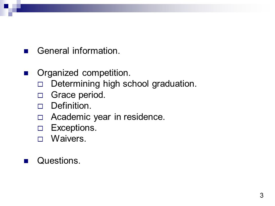 3 General information. Organized competition. Determining high school graduation.