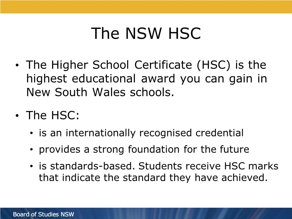 What is the difference between the HSC and the ATAR?