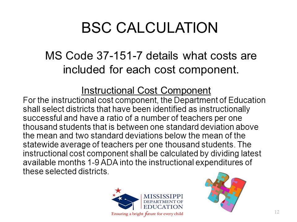 BSC CALCULATION 12 MS Code 37-151-7 details what costs are included for each cost component.