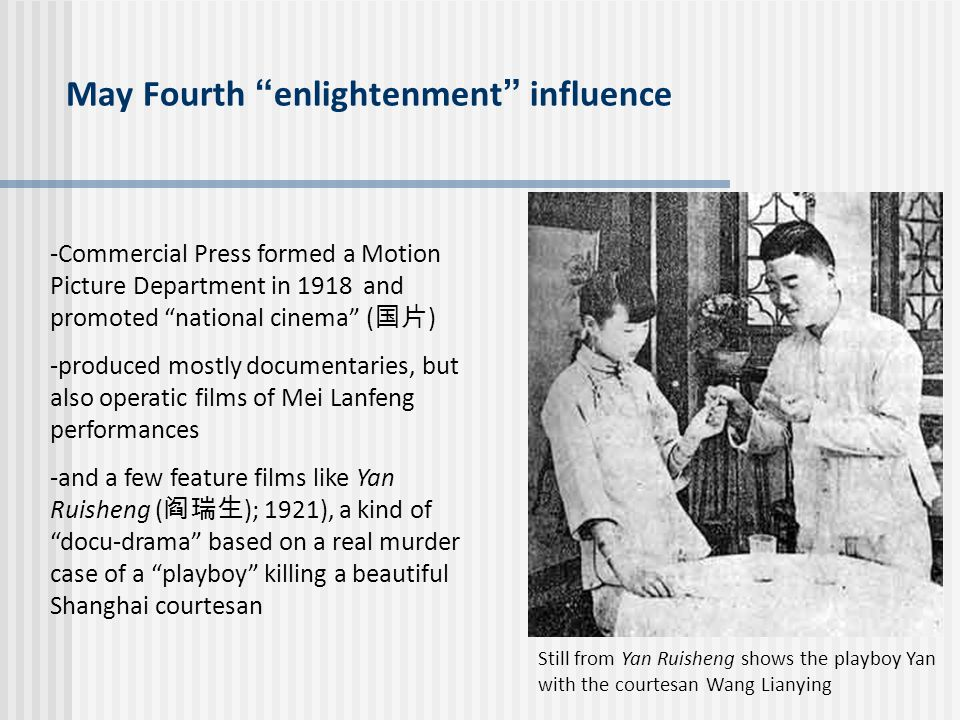 May Fourth enlightenment influence -Commercial Press formed a Motion Picture Department in 1918 and promoted national cinema ( ) -produced mostly docu