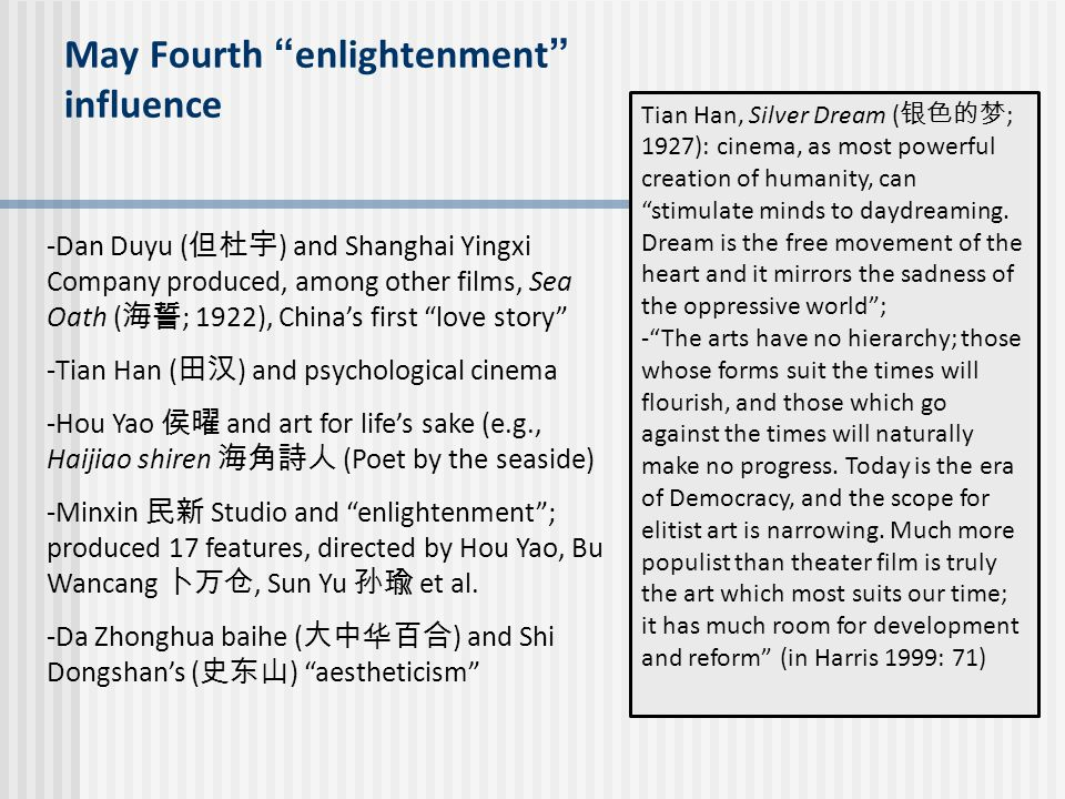 May Fourth enlightenment influence -Dan Duyu ( ) and Shanghai Yingxi Company produced, among other films, Sea Oath ( ; 1922), Chinas first love story