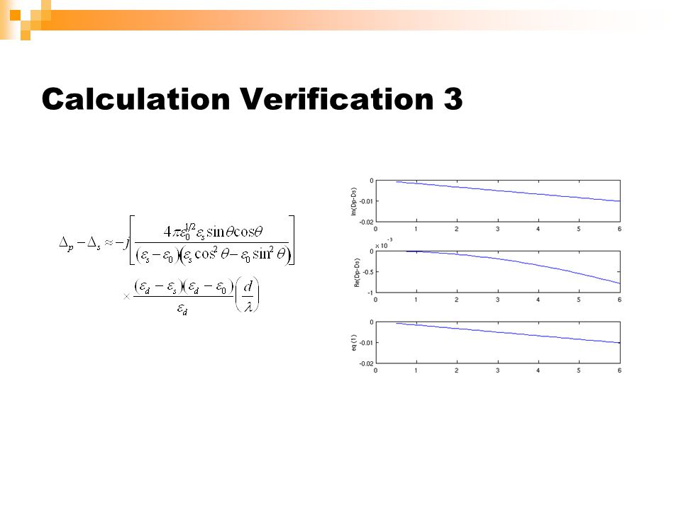 Calculation Verification 3