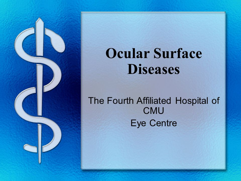 Ocular Surface Diseases The Fourth Affiliated Hospital of CMU Eye Centre