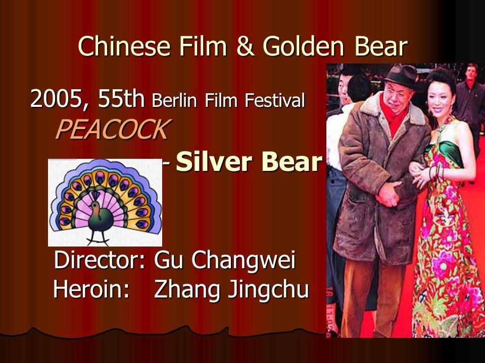Chinese Film & Golden Bear 2000, 50th Berlin Film Festival My Father and Mother Silver Bear Director: Yimou Zhang Heroin: Zi Yi Zhang