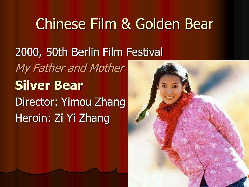 1998, 38 th Berlin Film Festival Red Sorghum GOLDEN BEAR Director: Yimou Zhang Heroin: Gong Li Hero: Jiang Wen