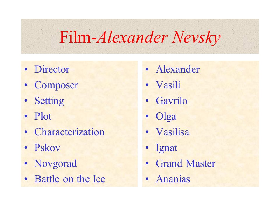 Film-Alexander Nevsky Director Composer Setting Plot Characterization Pskov Novgorad Battle on the Ice Alexander Vasili Gavrilo Olga Vasilisa Ignat Gr
