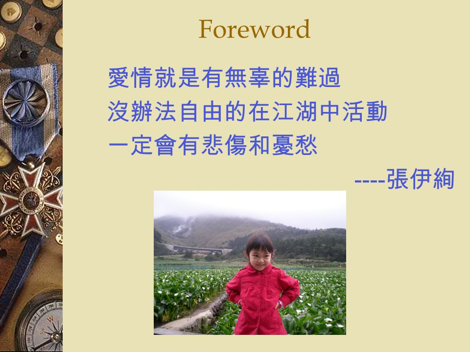 Foreword ----