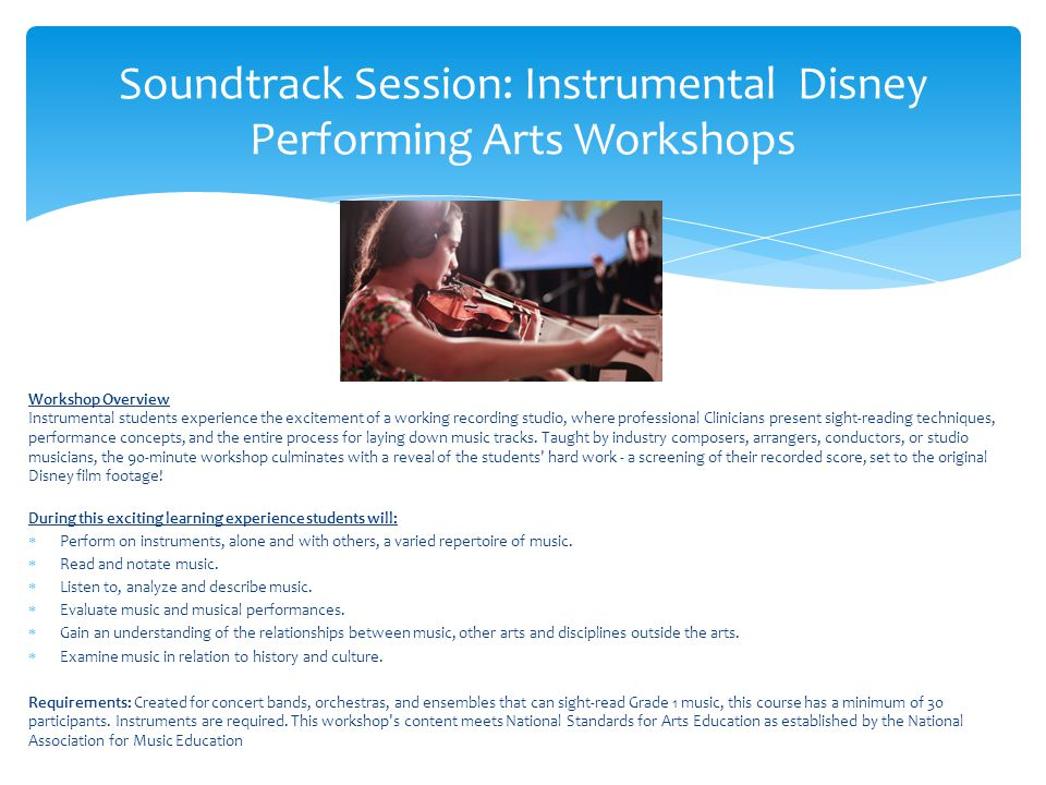 Workshop Overview Instrumental students experience the excitement of a working recording studio, where professional Clinicians present sight-reading techniques, performance concepts, and the entire process for laying down music tracks.