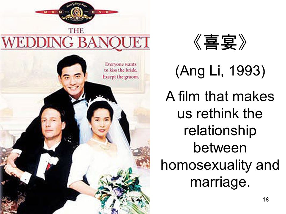 18 (Ang Li, 1993) A film that makes us rethink the relationship between homosexuality and marriage.