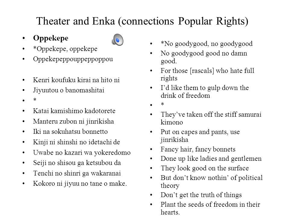 Theater and Enka (connections Popular Rights) Oppekepe *Oppekepe, oppekepe Oppekepeppouppeppoppou Kenri koufuku kirai na hito ni Jiyuutou o banomashit