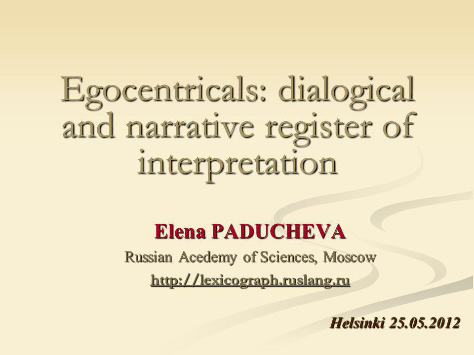 Egocentricals can be treated as words with an implicit argument.