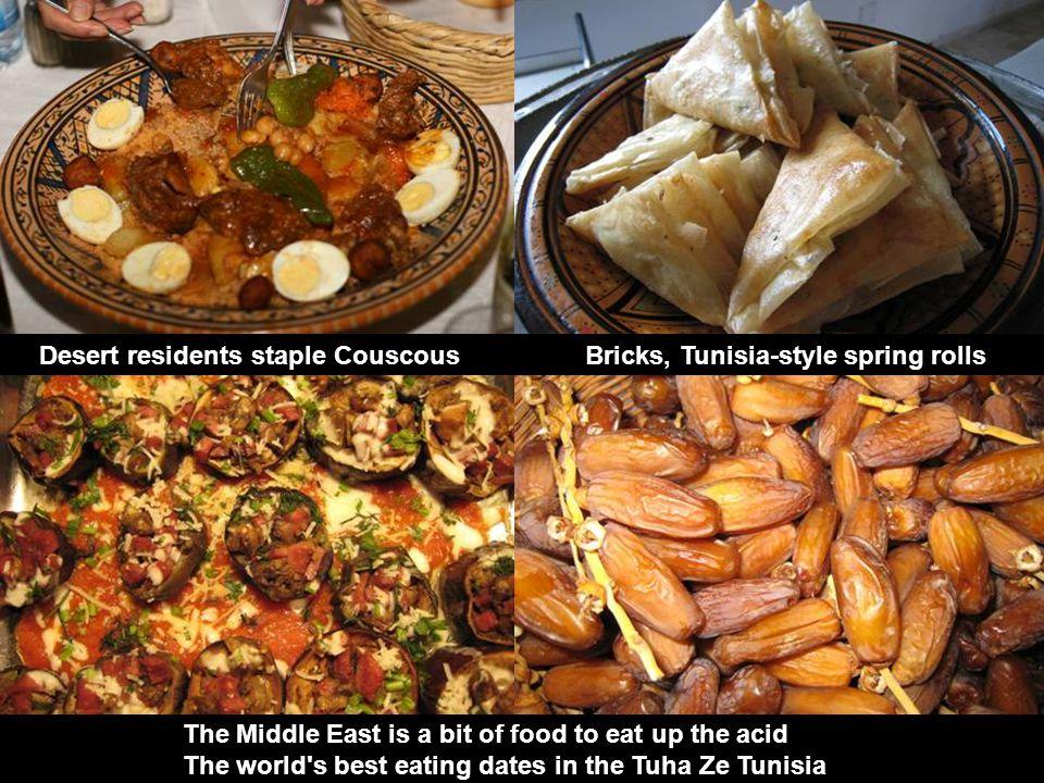 Tunisian handicrafts