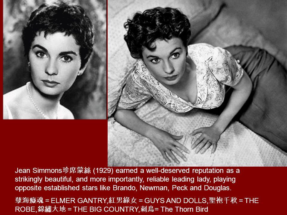 Loren in Two Women, 1960 Sophia Loren in Arabesque, 1966. Legend of the Lost (1957) Between Strangers (2002) - Edoardo Ponti, Sophia Loren